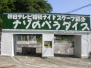 090606ajs8-1451tachikawa2.jpg