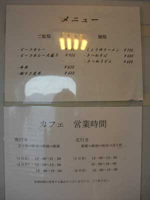 090917tfcafe.jpg